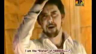 Haider hun me Haider manqabat by Meer Hassan Meer - Most