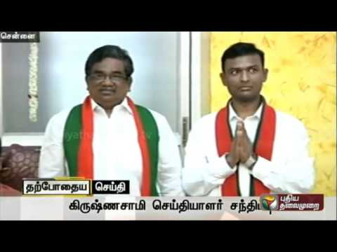 Puthiya-Tamilagam-Katchi-announces-candidate-list--Krishnasamy-to-contest-at-Ottapidaram
