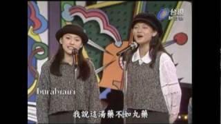 ASOS SOS 協助馬尚仁表演特技 以及 姐妹雙人相聲表演 徐熙媛 徐熙娣