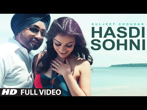 Taylor Swift - Latest Punjabi Romantic Song | Kuljeet Chouhan Hasdi Sohni Full Video Song | SOE
