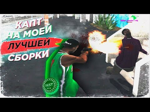Александр герчик опционы