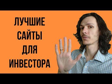 Опциона на пальцах