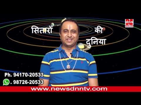 Treatment of Tonsils - International Astrologer Sukhminder Singh, (Gold medalist)