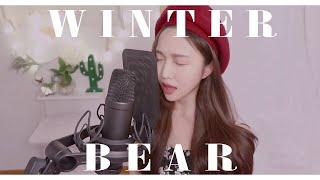 BTS V(뷔)   'Winter Bear' 커버 +한글가사  [by소민]