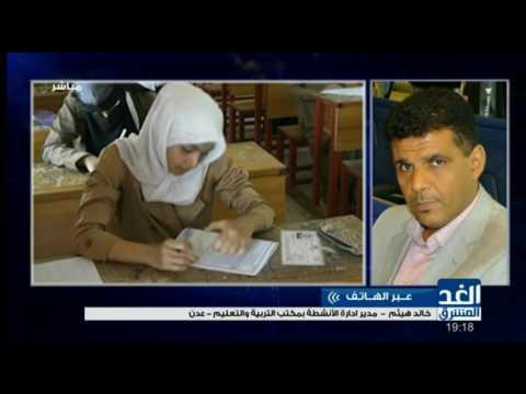 """خالد هيثم يكشف لـ""""الغد المشرق"""" عن عملية سير الامتحانات في يومها الأول"""