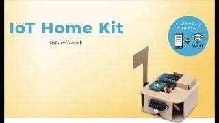 Obniz IoT Home Kit