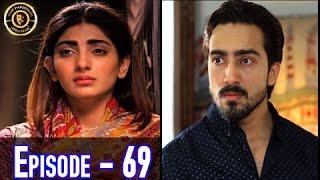 Mere Baba ki Ounchi Haveli - Ep 69 | Top Pakistani Dramas | ARY Zindagi