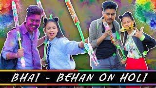 BHAI - BEHAN ON HOLI || Rachit Rojha