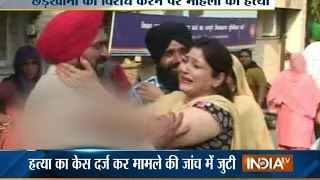 Woman Shot Dead By Miscreants In Marriage Function In Punjab