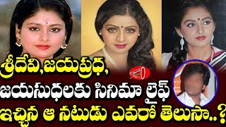 One and Only Luckiest Super Actor for Many Heroines in Tollywood | Gossip Adda
