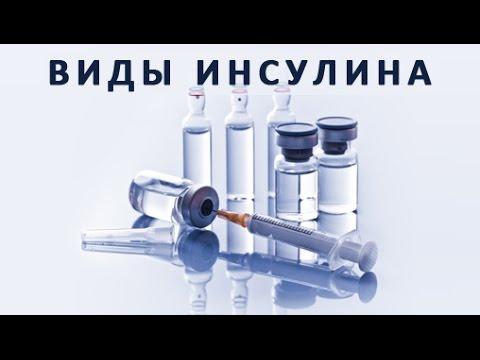 Пролактин при диабете у мужчин