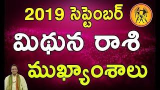 Vrischika Rashi 2019 June Month Predicitions