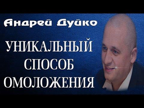 Похудел за неделю на 4 ru
