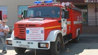 Строительный рынок вместо пожарного депо добровольцев РЖС Гранный, г.о. Новокуйбышевск