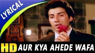 Aur Kya Ahede Wafa With Lyrics | Suresh Wadkar | Sunny