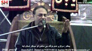 preview picture of video 'Mansoor Jaffery 171214 3 Mezban Bakhtiary Bros Markazi Imambargah G 6 2 Islamabad'
