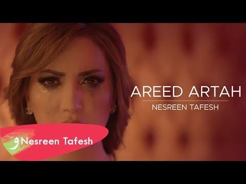 العرب اليوم - شاهد: نسرين طافش تطرح أغنية