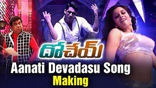 Aanati Devadasu Song Making-Dohchay |  Naga Chaitanya | Kriti Sanon