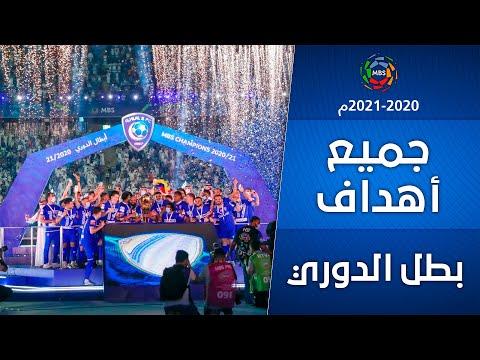 رئيس الفيفا يهنيء الهلال بتتويجه بطلًا لدوري كأس الأمير محمد بن سلمان للمحترفين