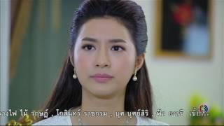 หญิงไม่เคยมีใจให้เจ้าพี่สุรคม | เพชรกลางไฟ | TV3 Official