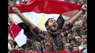 مصر كل زمن زمانها تحميل MP3