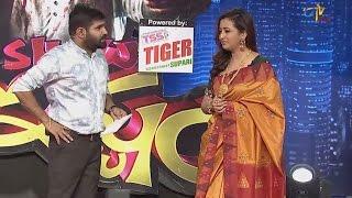 Naa Show Naa Ishtam | 3rd May 2017 | Latest Promo | ETV Plus