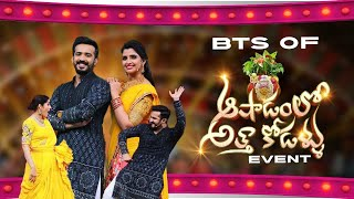 Behind the Scenes of Aashadamlo Athakodallu   Event Vlog   Special Event   BTS   Anchor Ravi