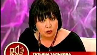 Пусть говорят Игорь Тальков 2006 год