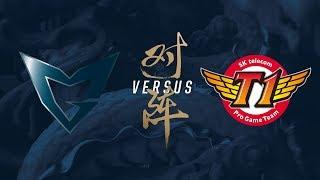 ssg vs. skt  finals game 2  2017 world championship  samsung galaxy vs sk telecom t1