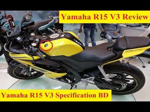 Yamaha R15 V3 Review In Bangla In BD    R15 V3 New Price In