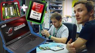 ASUS ROG G751JM - Апгрейд ноутбука в Сервис Центре - Keddr.com