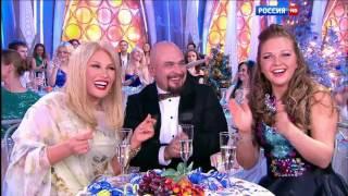 """""""Этот Новый Год"""" - Меладзе, Лепс, Билан, Лазарев - [Голубой Огонёк на Шаболовке]"""