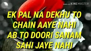 Karaoke Duet For Female Singers Ii Beshak Tum Meri Mohabbat Ho Ii Inder