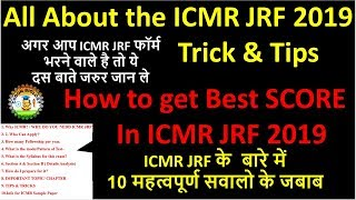 ICMR 2019 II ICMR Preparation guideline II Importanat Topic II How to get Best Score in ICMR JRF 201