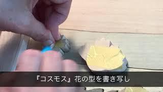 組み木絵教室☆8.30