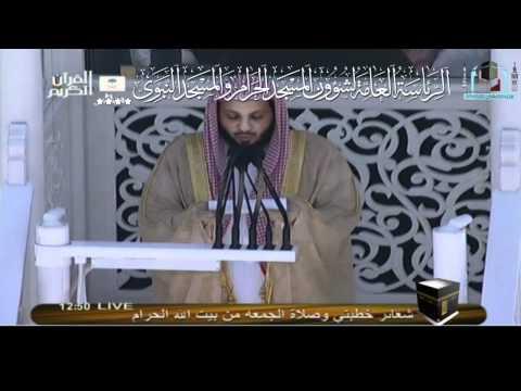 نعمة الأمن في ظل توحيد الله خطبة للشيخ صالح آل طالب 20-4-1432هـ