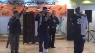 تحميل اغاني اولاد بلدنا -التغيير اجا - arab rap - awlad bldna - راب عربي MP3