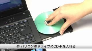 絶叫ヒヨドリ 動画再生. ソニーx,アプリ