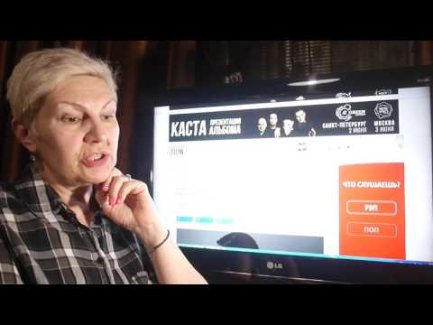 Реакция Мамы на Баста и Полина Гагарина - Ангел Веры