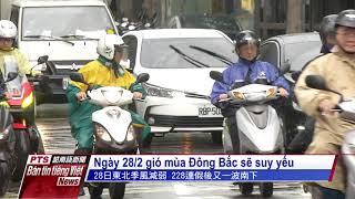 Đài PTS - bản tin tiếng Việt ngày 23 tháng 2 năm 2021