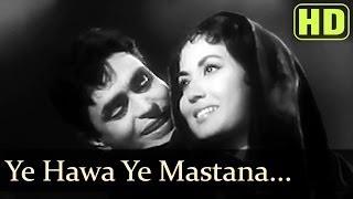 Ye Hawaa Ye Mastana (HD) - Rajendra Kumar - Meena