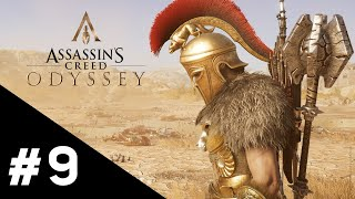 Assassin's Creed Odyssey : Coffres légendaires