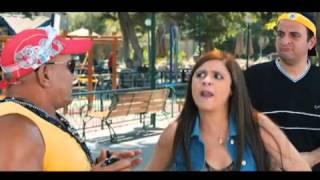 تحميل اغاني اعلان فيلم - الانسه مامى Al Anesa Mammy /-Trailer Movie MP3