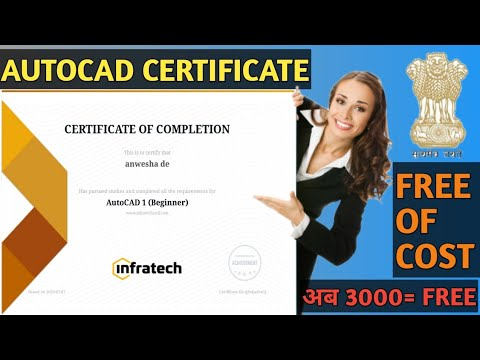 Autocad certificate | Autodesk Certificate | Autocad-Online free ...
