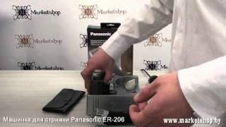 PANASONIC  ER-206K520 Trimmer