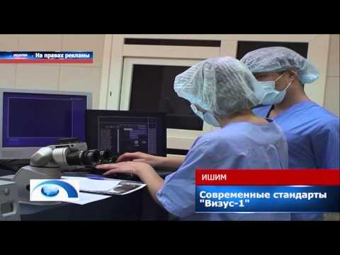 Лазерная блефаропластика век в киеве