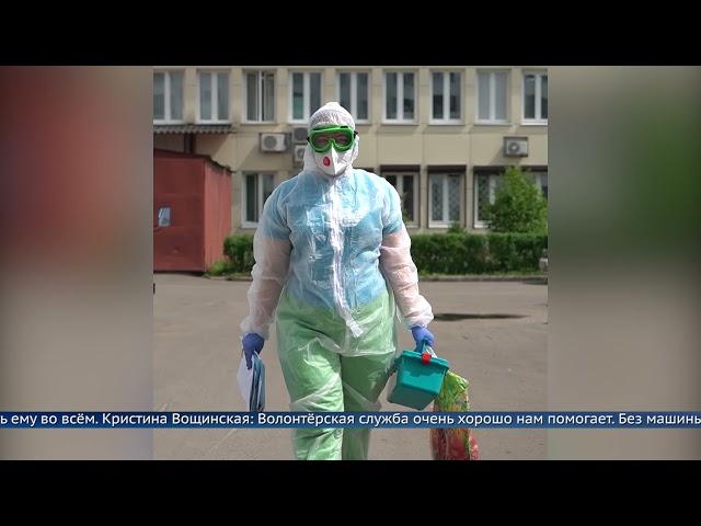 Единый волонтерский центр открыли в Иркутской области