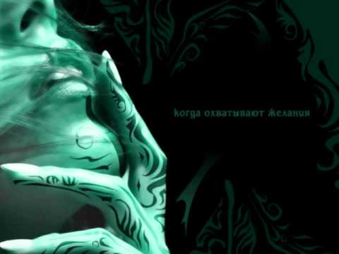 DJ Lemah - Куда приводят мечты (Казантип 2010)