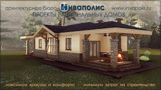 Готовый проект узкого дома РИО 87М2