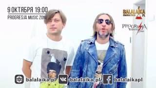 Приглашение на концерт в Варшаве 09.10.2016